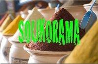 Soukorama_affiche_3